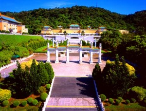 The National Palace Museum in Taiwan